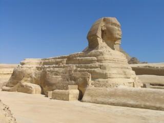 Egipto Puente de la Constitución para singles